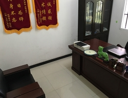 麻辣风办公室
