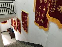 重庆小面技术培训获得的锦旗