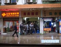 重庆小面培训店面展示