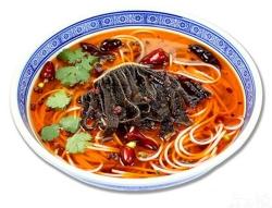 红汤毛肚火锅米线